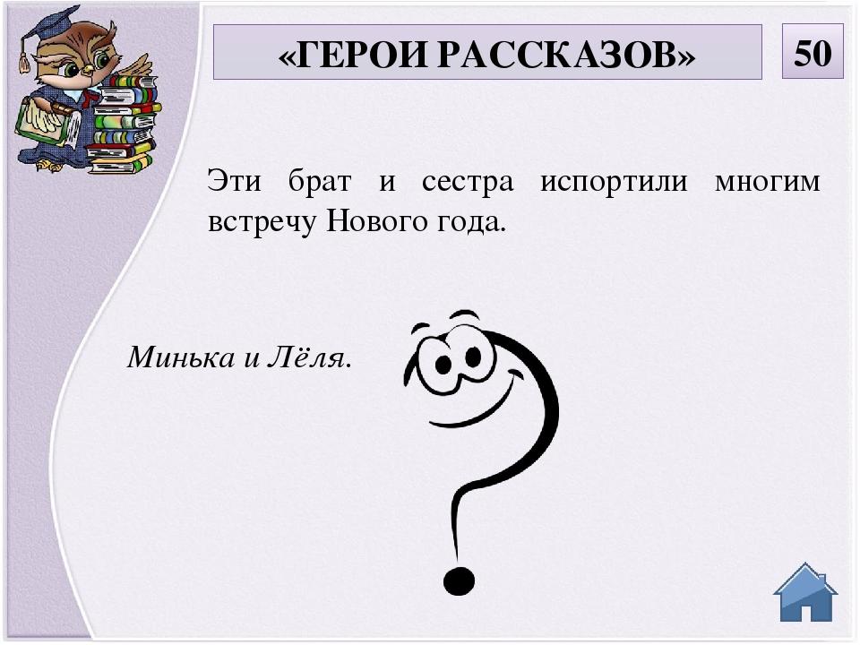 В Москве. В каком городе родился К.Г. Паустовский? «ГДЕ ЭТО БЫЛО?» 10