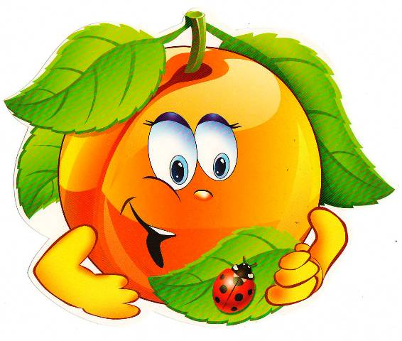 Картинки веселый апельсин, бейпил болсун открыткалар
