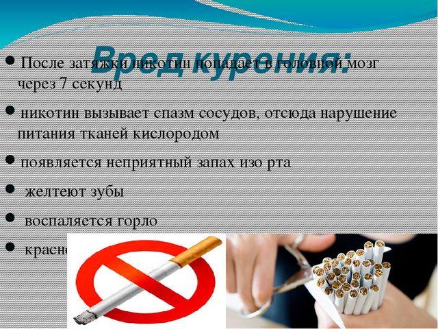 Вопросы и ответы по теме профилактика алкоголизма, табакурения, наркомании профилактика развития алкоголизма
