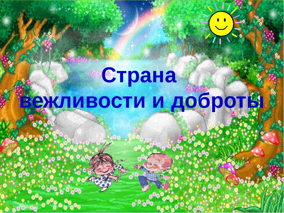 hello_html_56103cad.jpg
