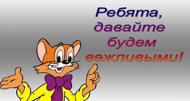 hello_html_m41eb285b.jpg