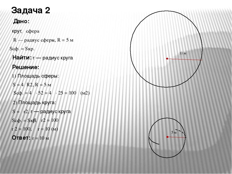 решение смешанной задачи для уравнения гиперболического типа
