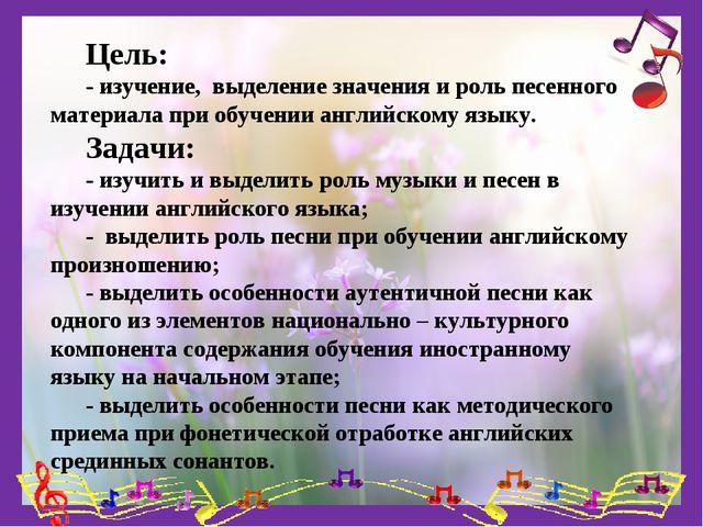 Обучение по песням английскому бесплатно бесплатное обучение в колледжах казахстана