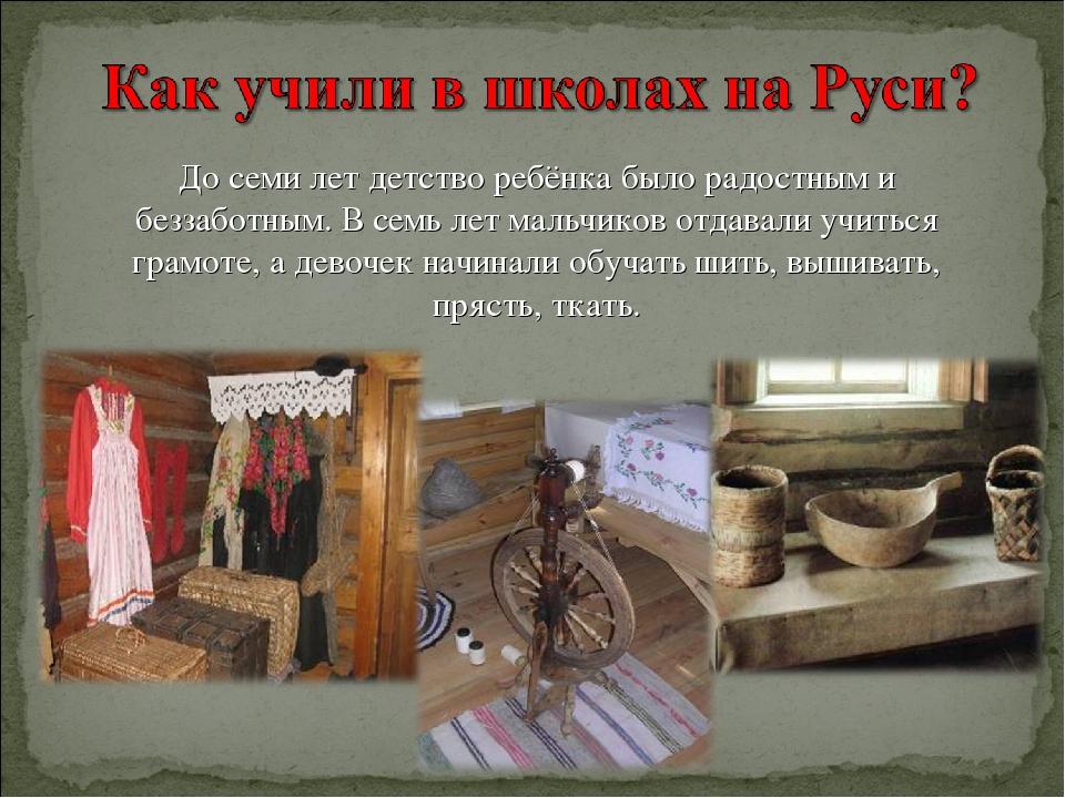 зеленой первая школа в россии когда появилась просит всех, афишировать