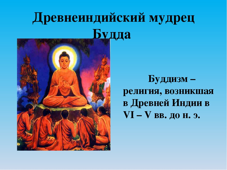 buddhism and religion Buddhism provides something that is true of most major religions: disciplines, values and directives that a person may want to live by islam and its beliefs muslims believe.