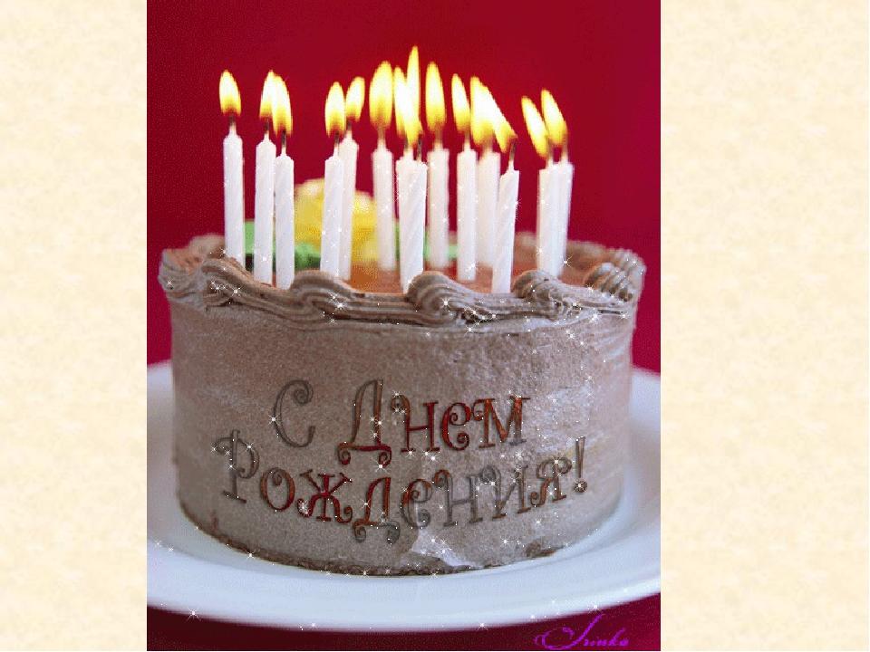 Открытка день рождения 53 года, картинки клиент