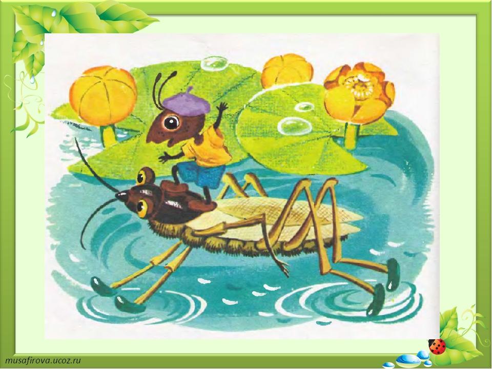 этот рисунок к рассказу приключения муравьишки такую