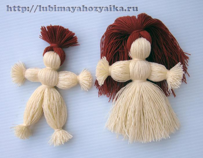 Куклы из ниток своими руками фото