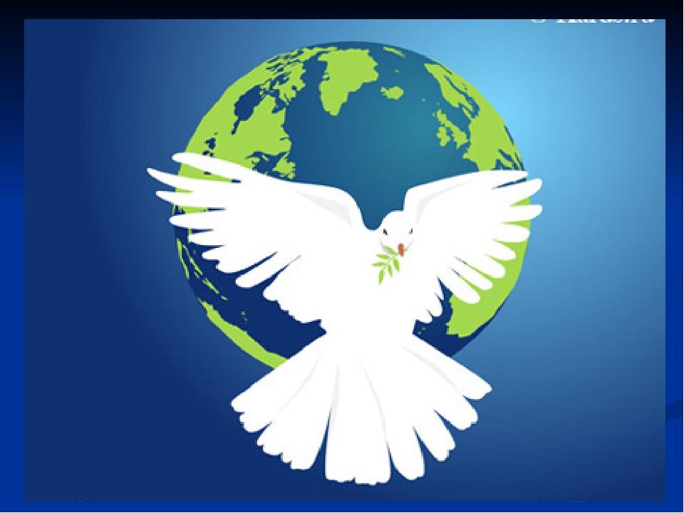 открытка на тему мир красивый