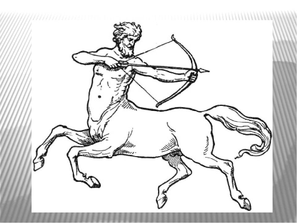 Рисунки мифов древней греции для детей