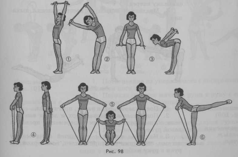 упражнения с предметом в картинках причинах упадка конкретных
