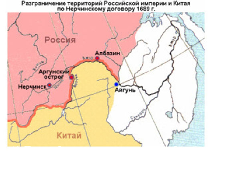 10. Почему были срыты Аргунский и Албазинский остроги (крепости), а торговля...