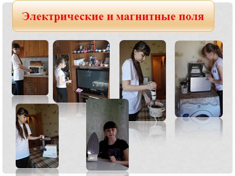 hello_html_m339db9e6.png
