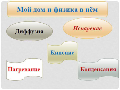 hello_html_m35b90f8c.png