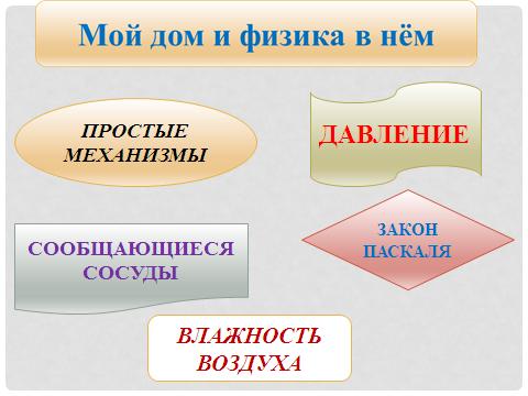 hello_html_m725d531e.png