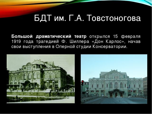 prezentatsiya-srednevekovoe-teatr-zapadnoy-evropi