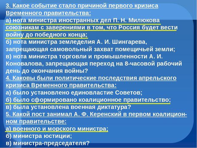 Конспект октябрьская революция история россии 9 класс а.а.данилов