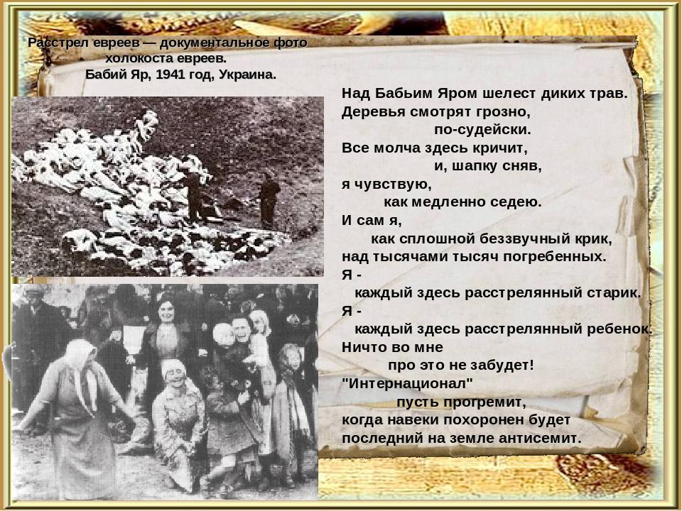 bettleheim holocaust essay text