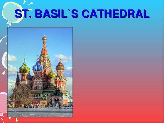 4 класс английский язык достопремичательности москвы текст