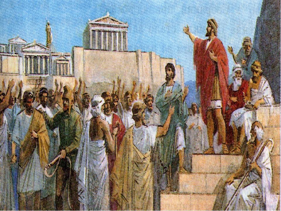 athens rome essay