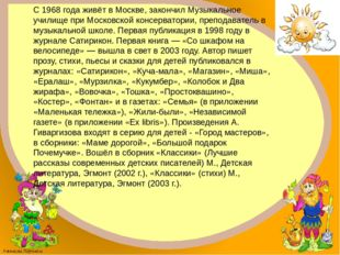 С 1968 года живёт в Москве, закончил Музыкальное училище при Московской консе