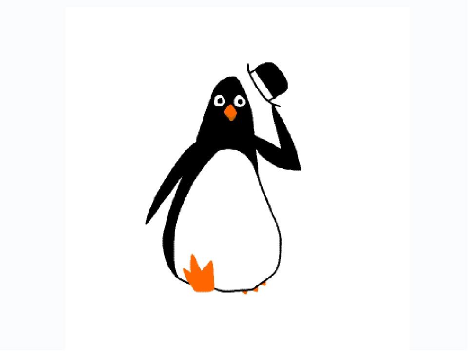 Анимация в картинках пингвины