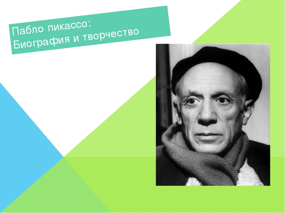 the biography of pablo picasso The full biography of pablo picasso, including facts, birthday, life story, profession, family and more.