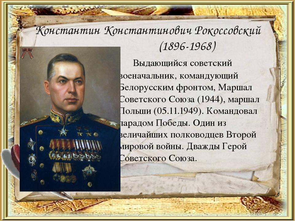 даже издали великие российские полководцы военачальники фото нужное