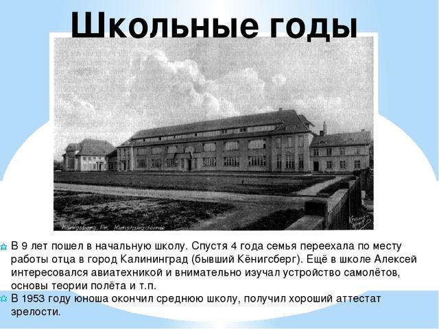 Презентация на тему украинской космонавтики 5 класс — pic 12