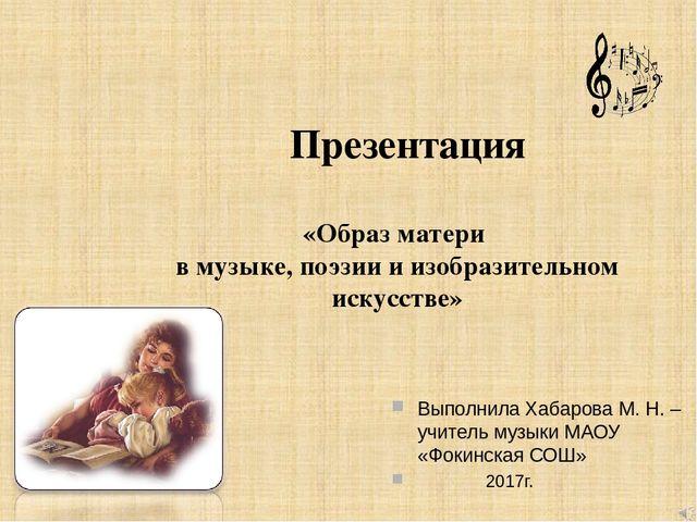 Презентация учебник музыка критская 3 класс