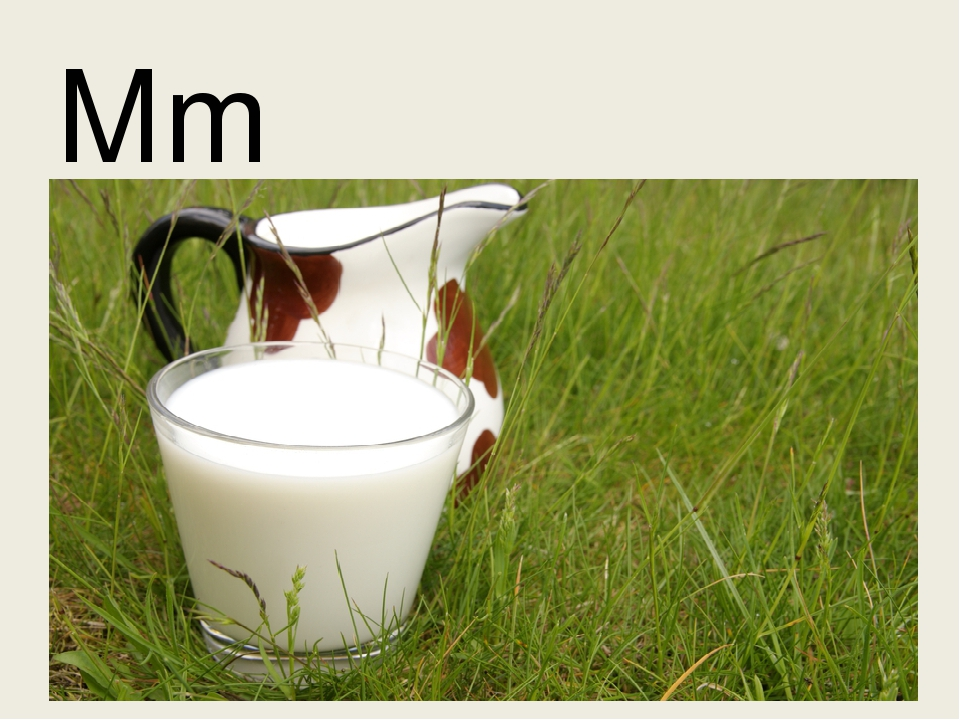 Mm milk