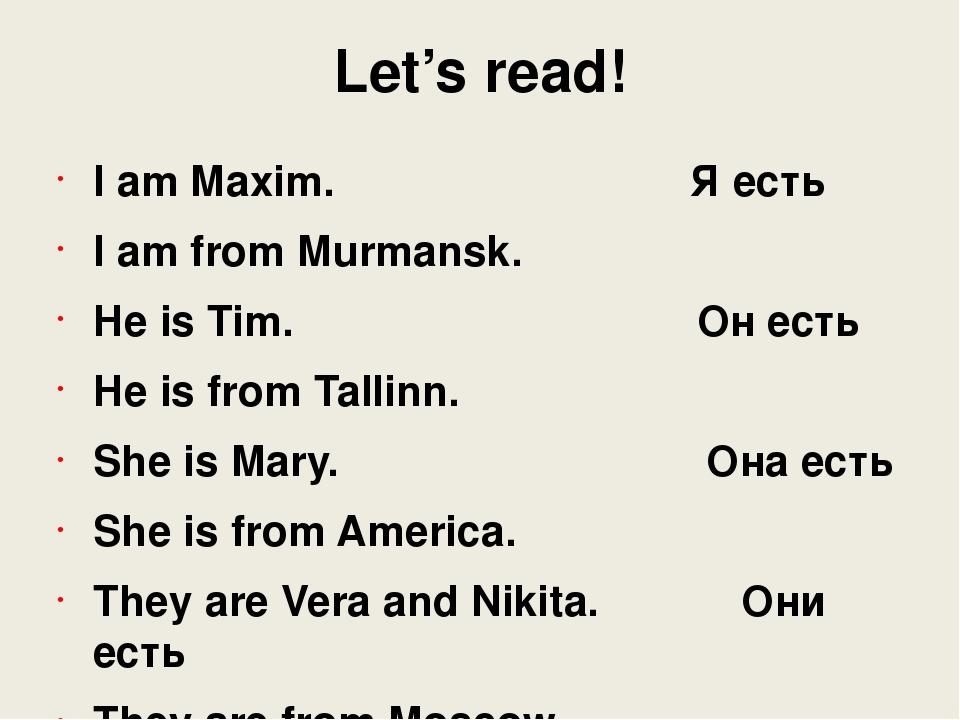 Let's read! I am Maxim. Я есть I am from Murmansk. He is Tim. Он есть He is f...