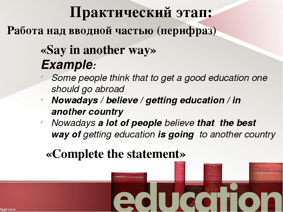 good eduction essay The free education research paper (definition of a good education essay) presented on this page should not be viewed as a sample of our on-line writing service if you need fresh and competent research / writing on education, use the professional writing service offered by our company.