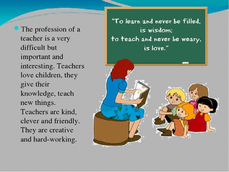 Открытка к уроку английского языка