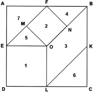 ищу картинки домик пифагора изготавливает качественную продукцию