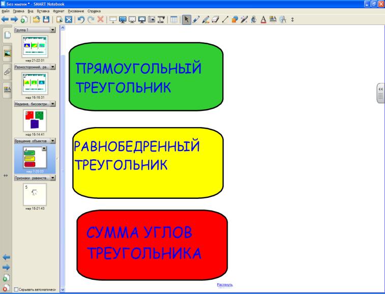 hello_html_4999e805.png