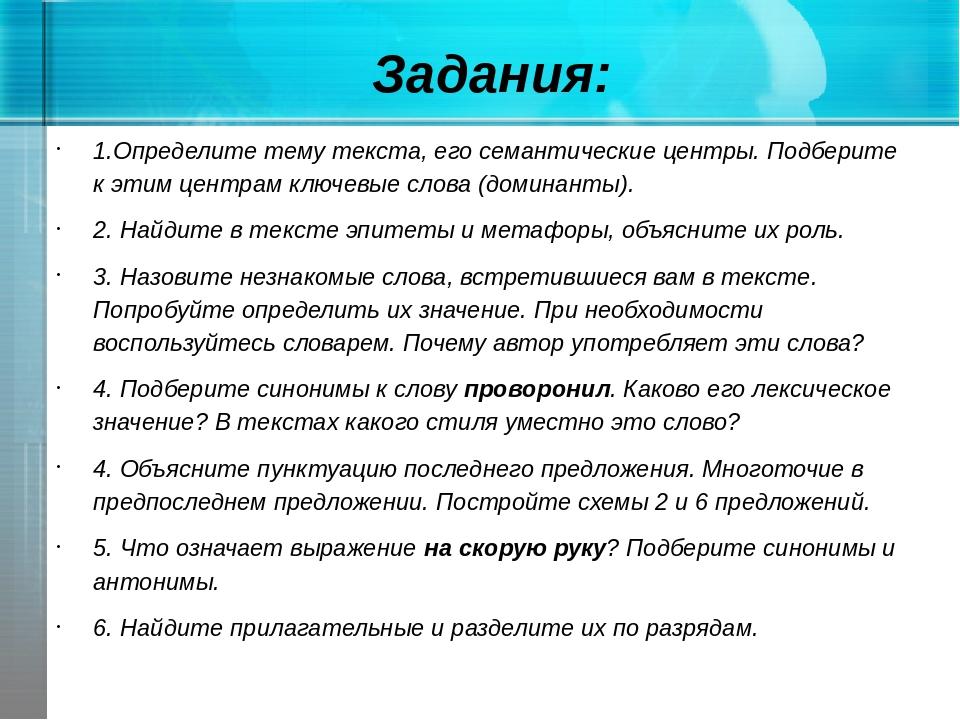 Автор текста Юрий Григорьевич Качаев родился в 1937 году в сибирском селе Бр...