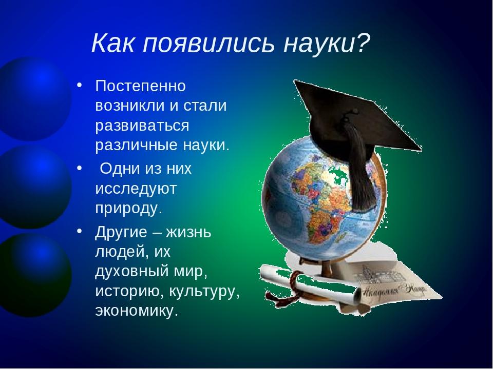 Открытка для поздравления кандидата наук