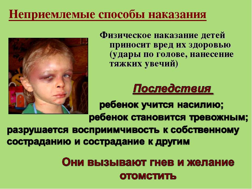 замолк, Вред здоровью ребенка был ошеломлен