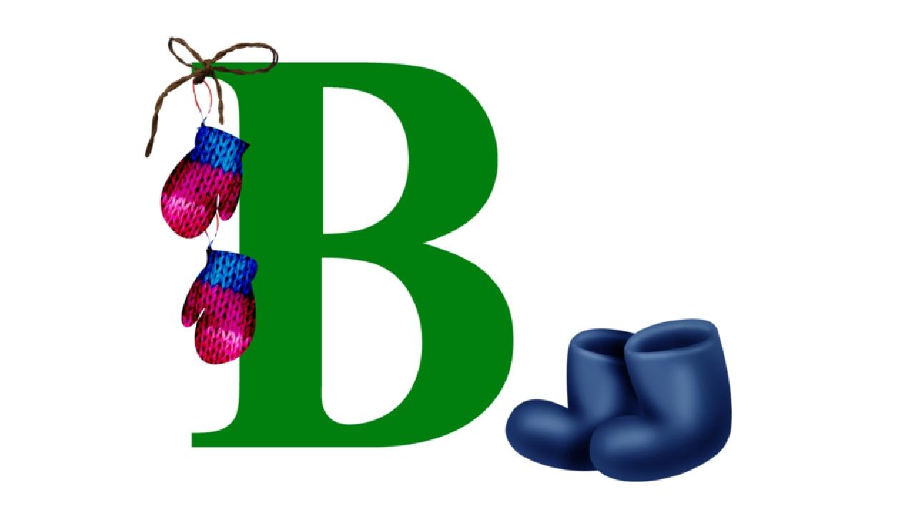 алфавит картинки по одной букве выбору мужских браслетов