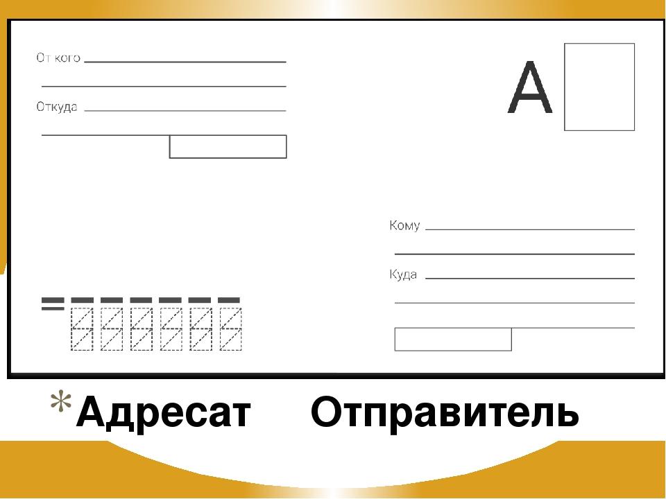 Картинки для отправки писем