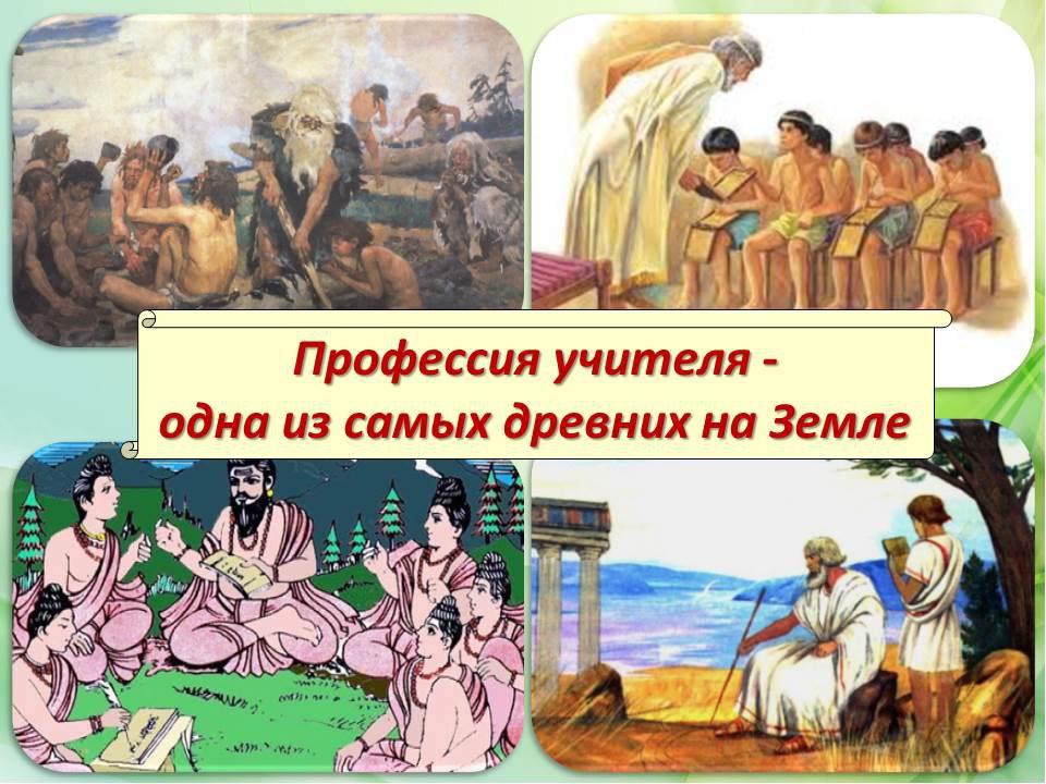Картинки для учителя истории