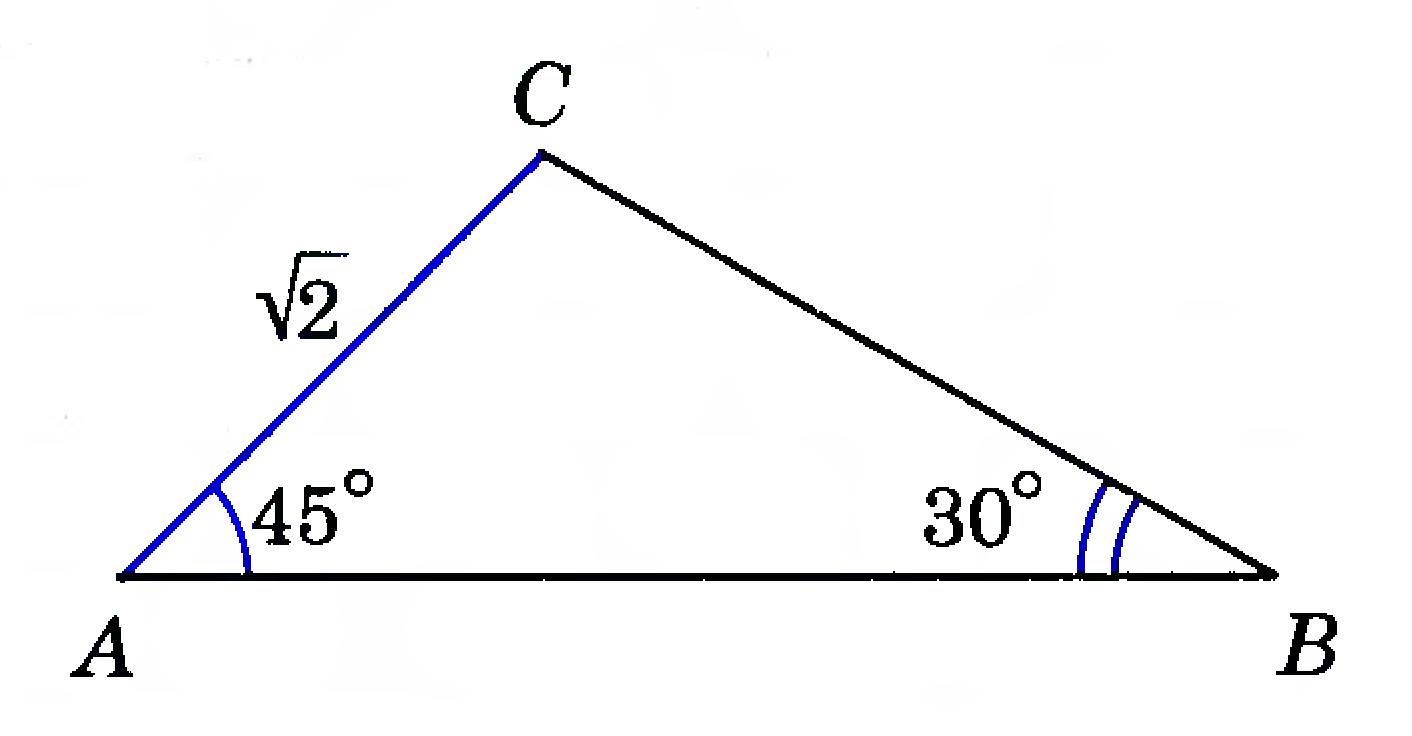 картинки соотношение сторон и углов треугольника