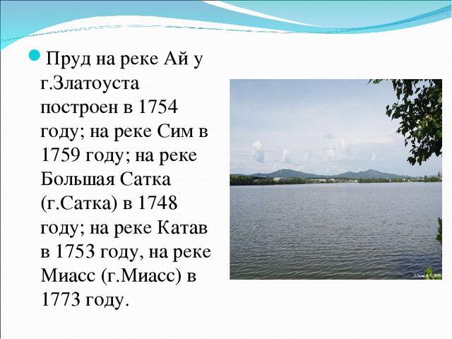 chelyabinsk-prezentatsiya-po-geografii-11-klass-gimnastika-drevnem-rime