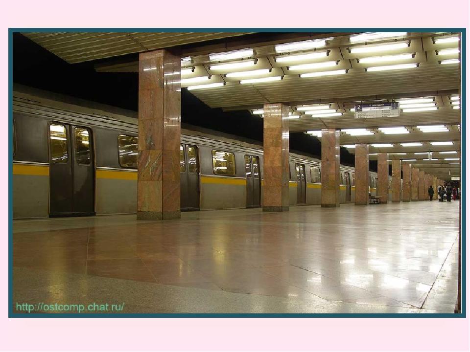 Печатники девушки метро