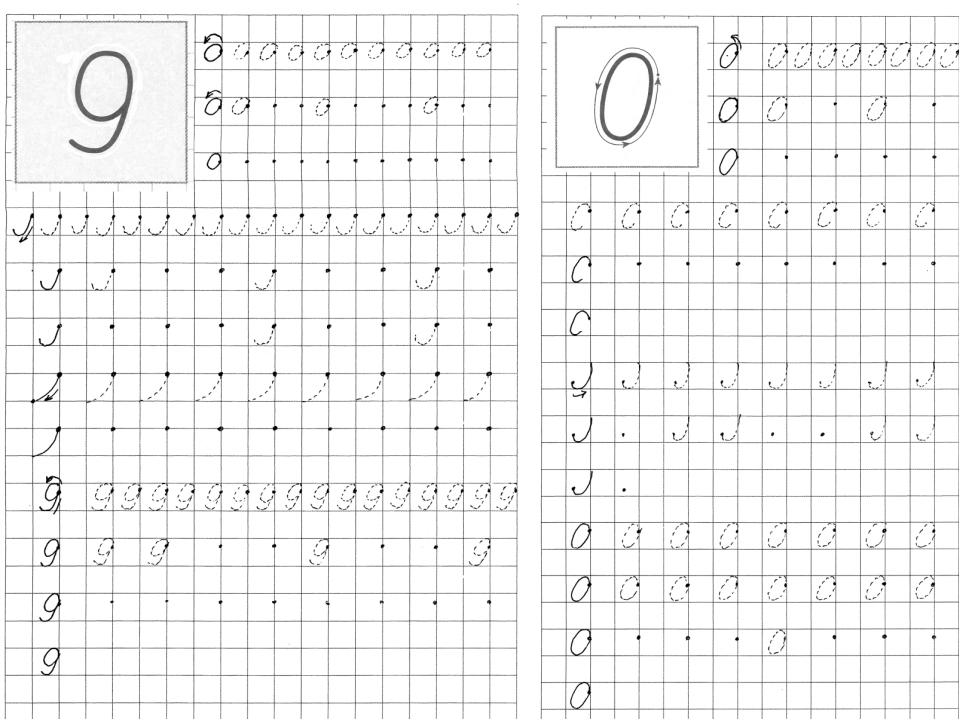 Прописи по русскому языку и математике для 1 класса скачать бесплатно