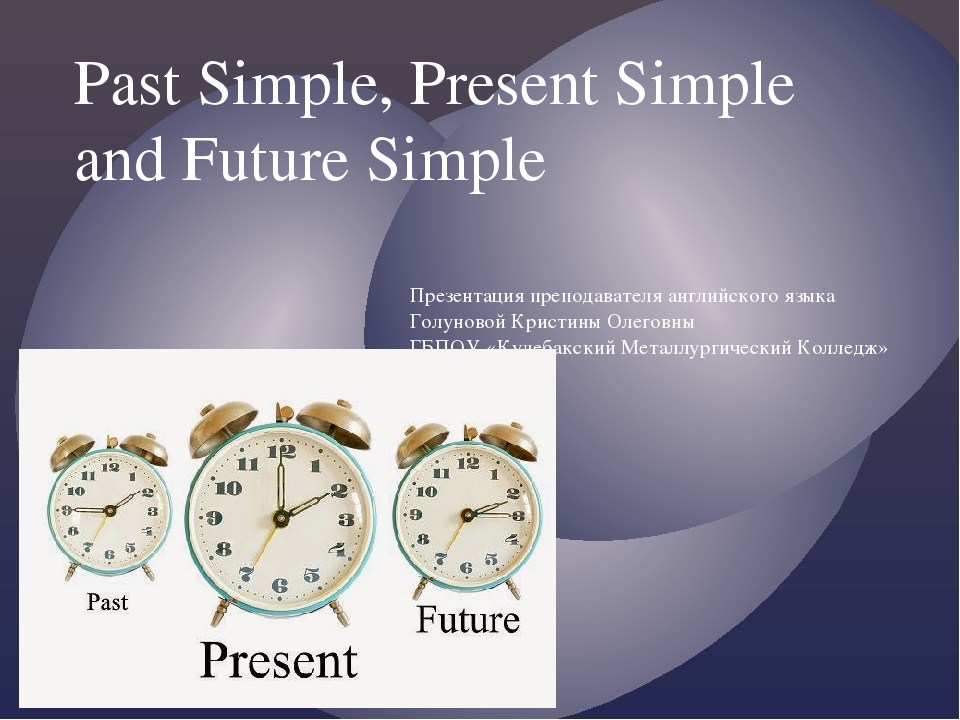 zen - past present future essay An essay on mass communication learning english easy essay country history of the us essay car my happy place essay garden flags my future essay doctor in tamil students research papers on it pdf freedom about essay musical instruments educational in africa essay equality.