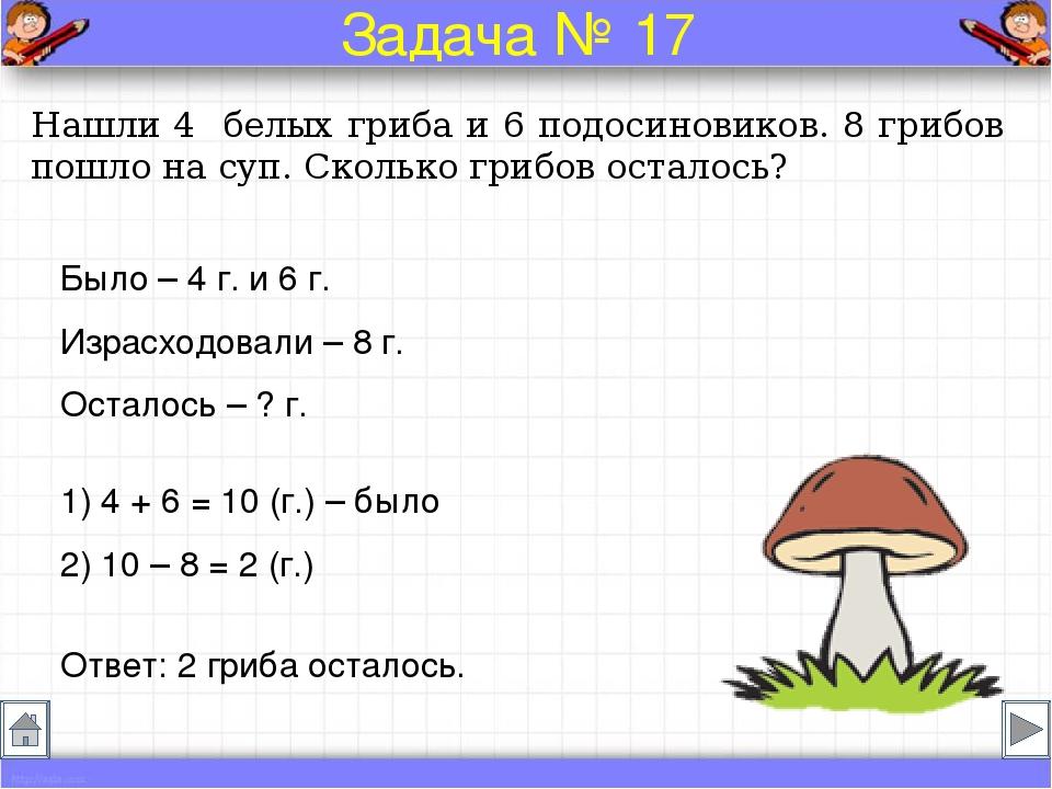 Фриланс решение задач по математике копирайтер or фриланс