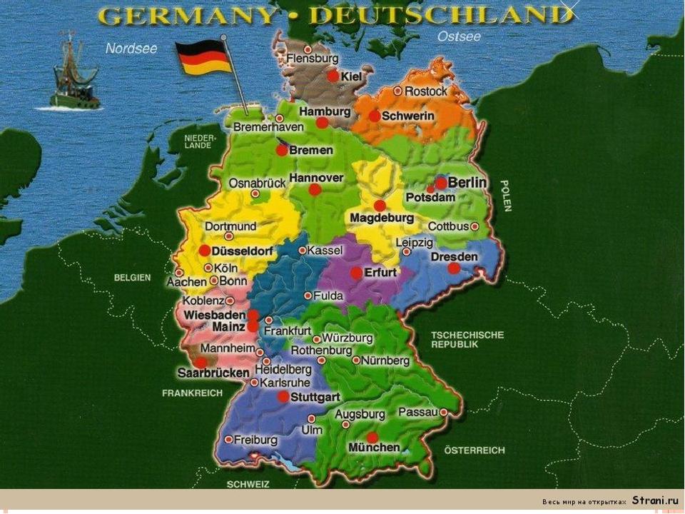 узнать, как германия на карте европы картинки что