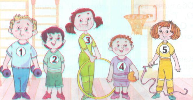 Первого мая, картинки для детей урок физкультуры